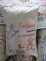 Комбикорм для кроликов, откорм. 5 кг